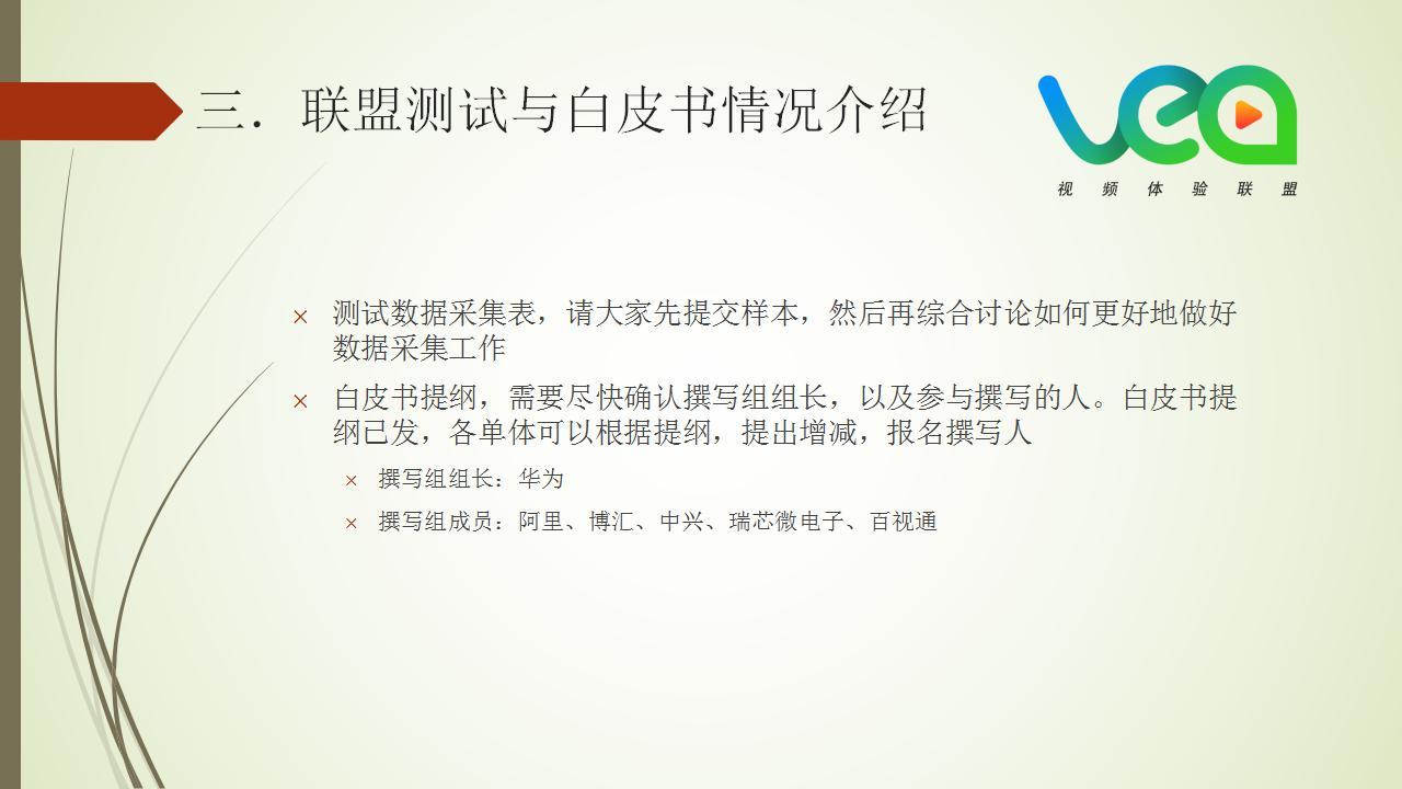 1长沙4K联盟(张沛)_04.jpg