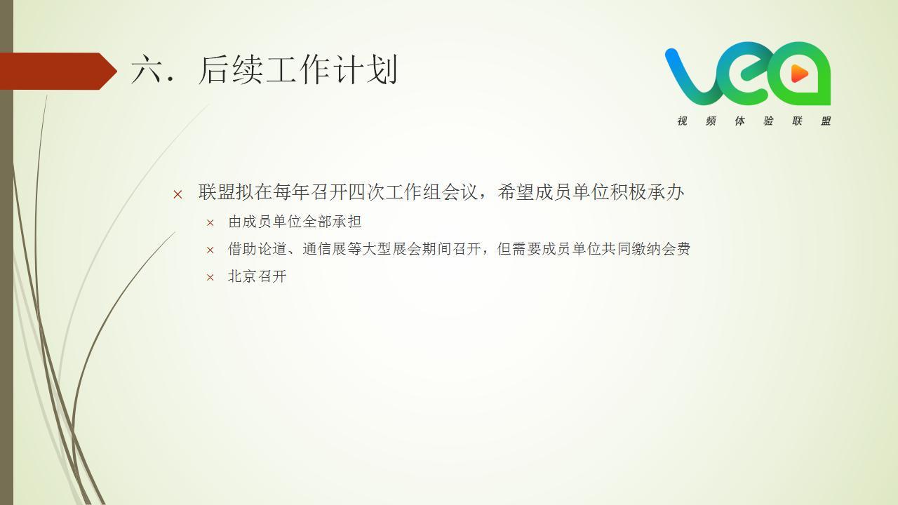 1长沙4K联盟(张沛)_08.jpg