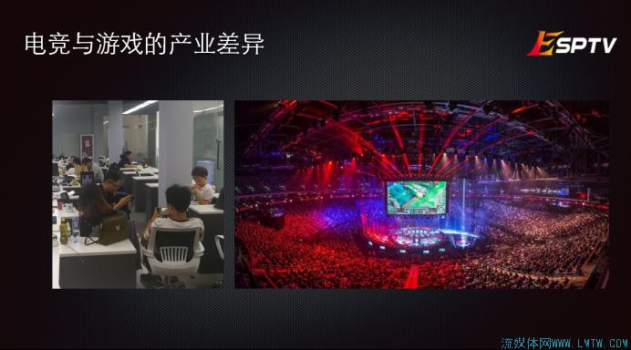 7、ESPTV-杨新爽1311.png