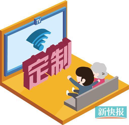 运营约定制电视亮相 『移动牌』电视争取智慧家庭入口