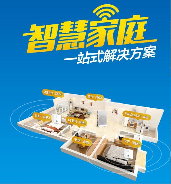 大电信网络.jpg