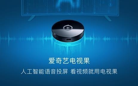电视果爱奇艺携手中国联通 五折开启宽带升级新姿势