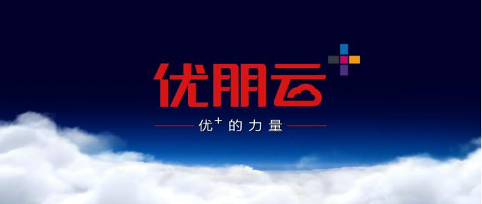 副本1-优朋普乐斩获金屏奖3项大奖(配图版)934_副本.jpg