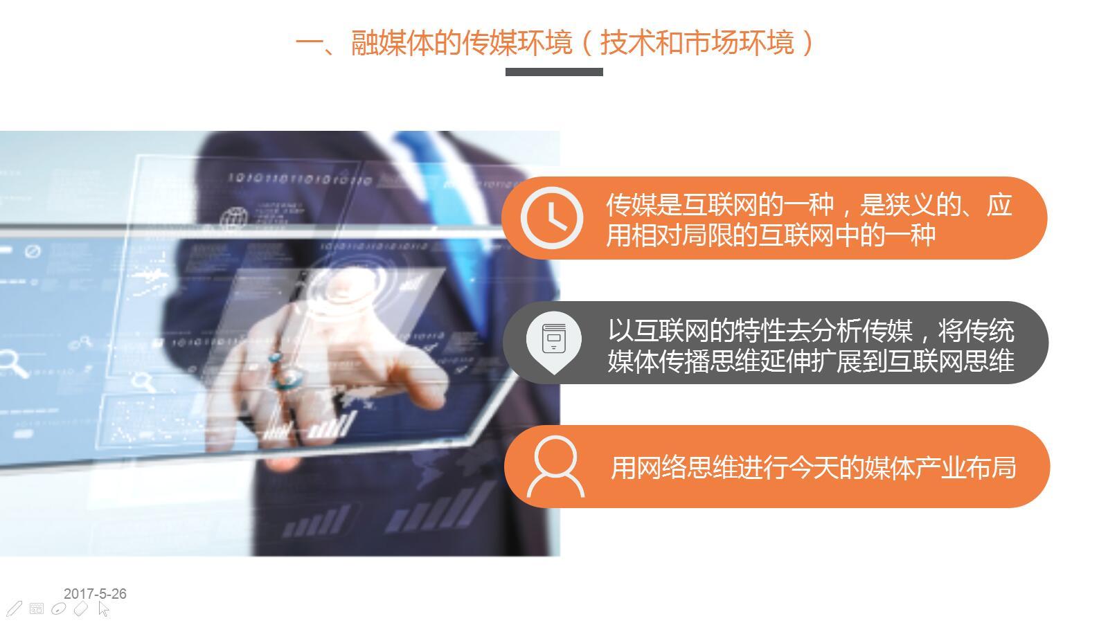 安徽新媒体1.jpg