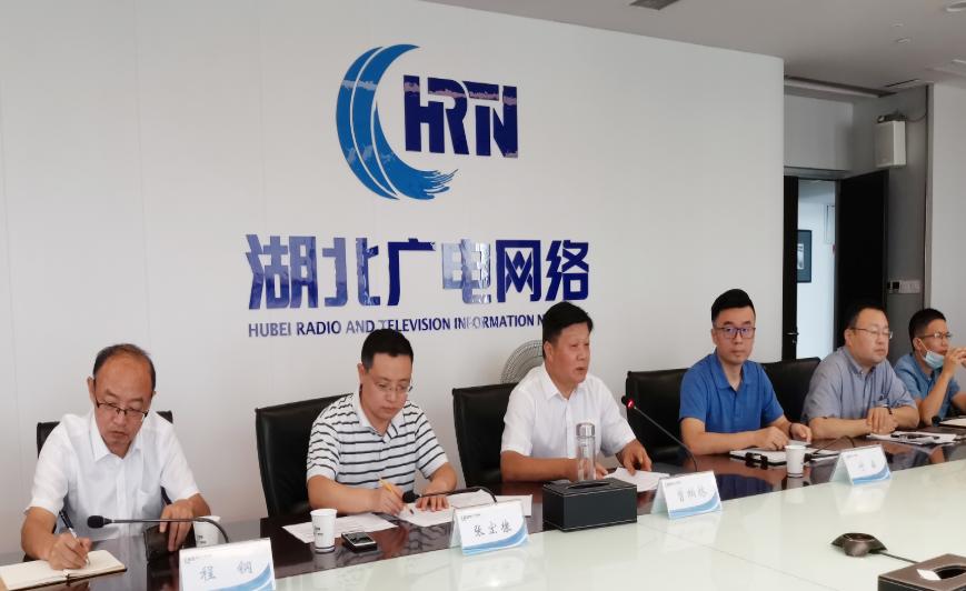 湖北广电网络正式启动宽带电视上线试商用工作