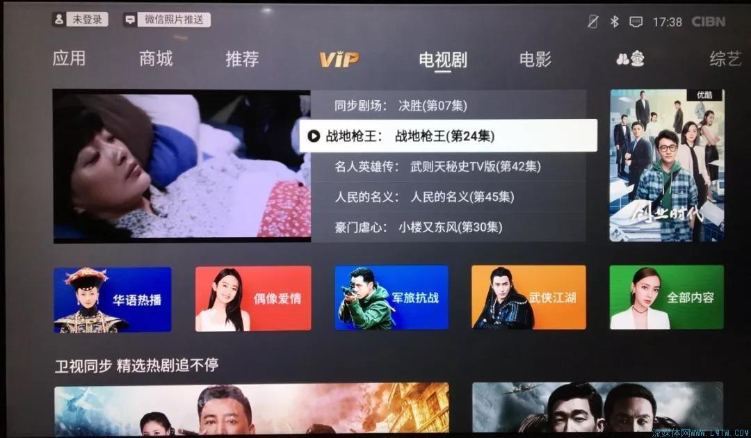 biu视频桌面_即将上线+预约提醒   与当下的视频网站采用的方法类似,苏宁biu