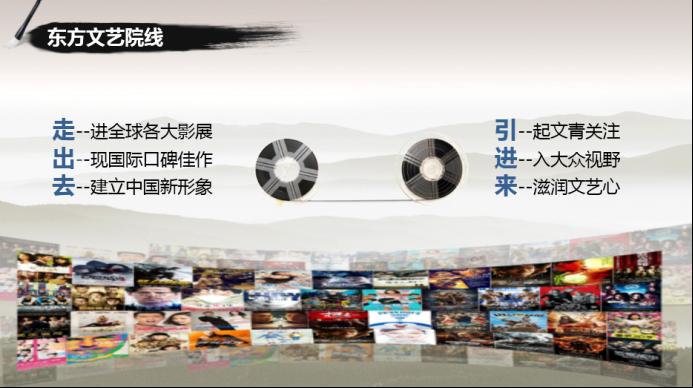 国广东方麦奥茨尔•赵红雨:探索OTT国际化、跨行业的发展机会826.png