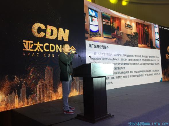 发展平台化之路 CIBN互联网电视匠心打造自有核心技术963.png