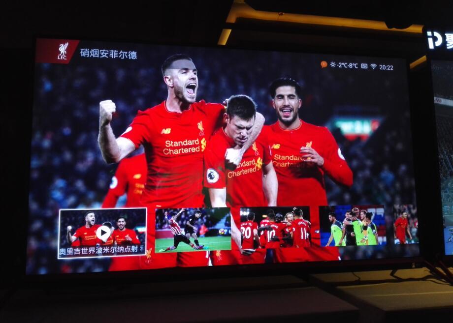 pptv聚力打造球迷专属电视机