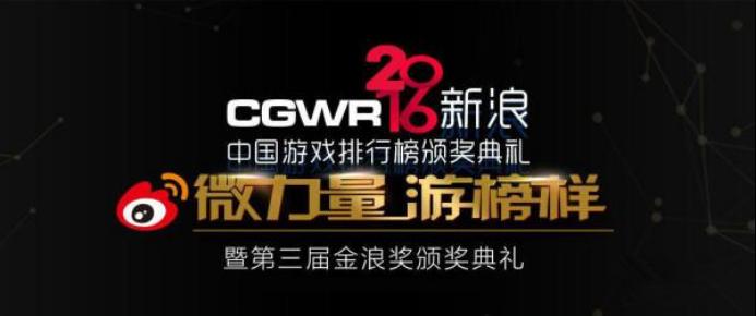 """《圣剑联盟》荣获""""年度最佳智能电视游戏"""" 奖项202.png"""