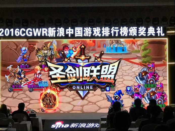 """《圣剑联盟》荣获""""年度最佳智能电视游戏"""" 奖项602.png"""
