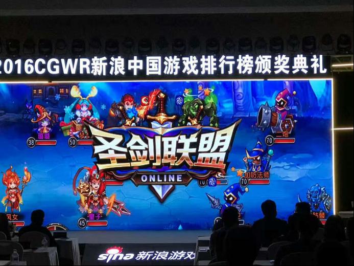 """《圣剑联盟》荣获""""年度最佳智能电视游戏"""" 奖项430.png"""