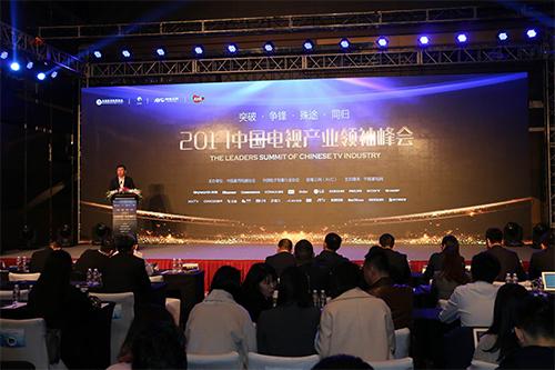 """世界侧目看中国,彩电业""""天花板""""逐渐打开-高清范资讯"""