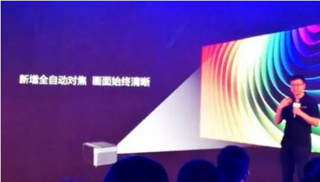 极米发布3款新品,儿童无屏电视imea首亮相-高清范资讯