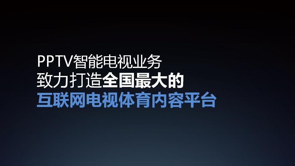 6-殷宇安_19.jpg