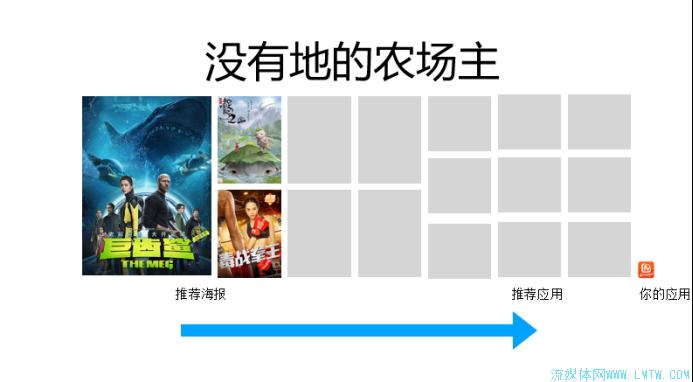 6-芒果TV-郝成1520.png
