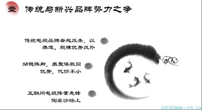 【西溪论道】爱芒果电视成洪荣828.png
