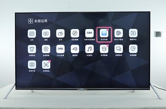 智能电视怎么选?这些选电视的窍门你都知道么?
