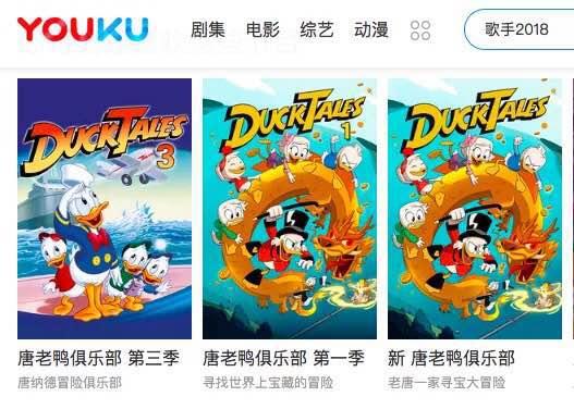 阿里大文娱与迪士尼旗下发行公司签下多年期合约