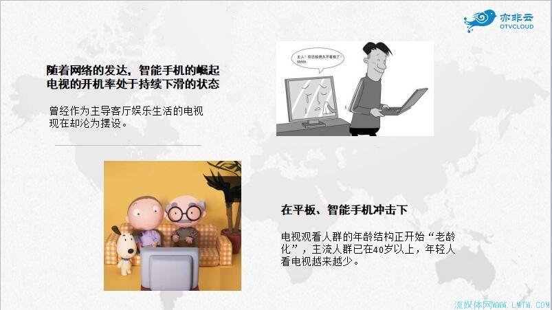 黄思钧PPT.jpg