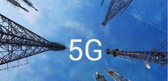 5G对家电领域意味着什么?