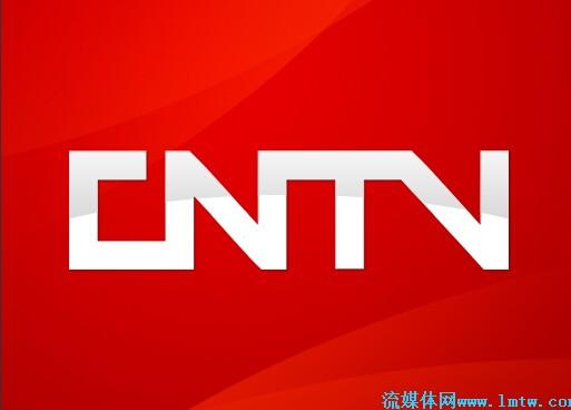 cntv投资1600万建设中国互联网电视多终端云服务平台图片