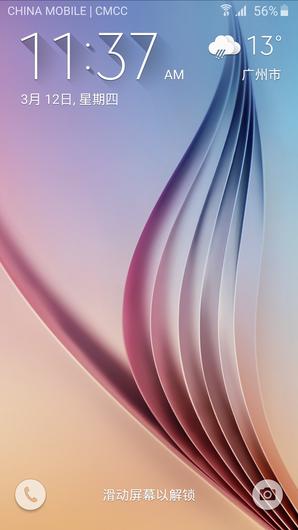 三星S6评测:外观圆润拍照能力超iPhone6