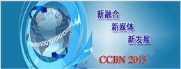 CCBN 2013